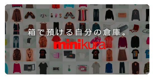 minikura : Private Storage in which we can see each our important items :)