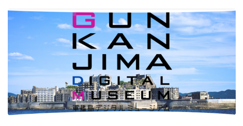 Gunkanjima Digital Museum : Gunkanjima, the Battleship Island approved as World Heritage