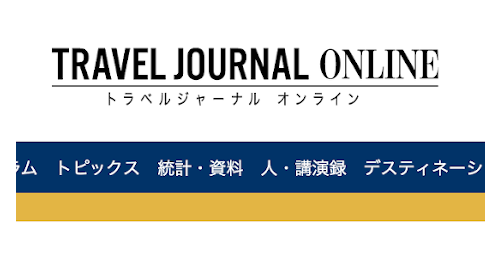 TRAVEL JOURNAL ONLINE  : for all the Tourism nation's